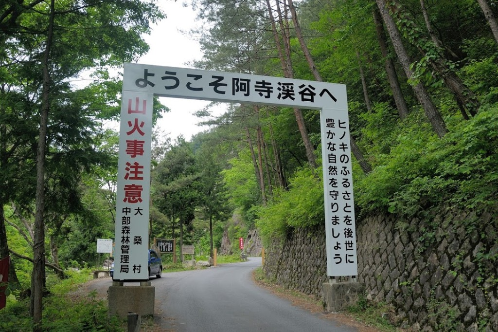 nagano43_a_29